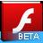 Adobe Flash Player Plugin(非IE内核) 测试版