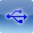 U盘检测器 5.0