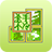 PDF阅读器迷你绿色版 3.4
