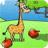 长颈鹿吃苹果 中文版