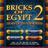 埃及打方块2