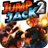 杰克跳跃2