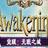觉醒:无眠之城