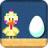 小鸡吃鸡蛋