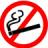 禁烟战士2