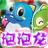 泡泡龙:双重射击 中文版