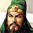 三国志英杰传 中文版