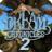 梦之旅2:永恒的迷宫