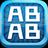 ABAB游戏盒子 1.1