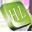 行绿通机票行程单打印软件 1.0