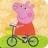 粉红猪小妹:泥浆的乐趣