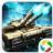 坦克风云(正式版)(电脑版)