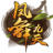 凤舞九天(电脑版)