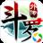 斗罗大陆神界传说2(电脑版)