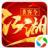 江湖侠客令(电脑版)