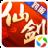 仙剑奇侠传3D回合(电脑版)