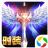 永恒之刃-送Q币(电脑版)