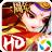 真江湖HD(电脑版)