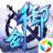 御剑青云传(电脑版)