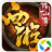 西游修仙传(电脑版)
