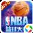 NBA篮球大师(全明星)(电脑版)