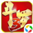 龙王传说-斗罗大陆3(正版)(电脑版)