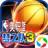 美职篮梦之队3(NBA正版授权)(电脑版)