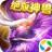 百战沙城:送3转紫麒麟(电脑版)